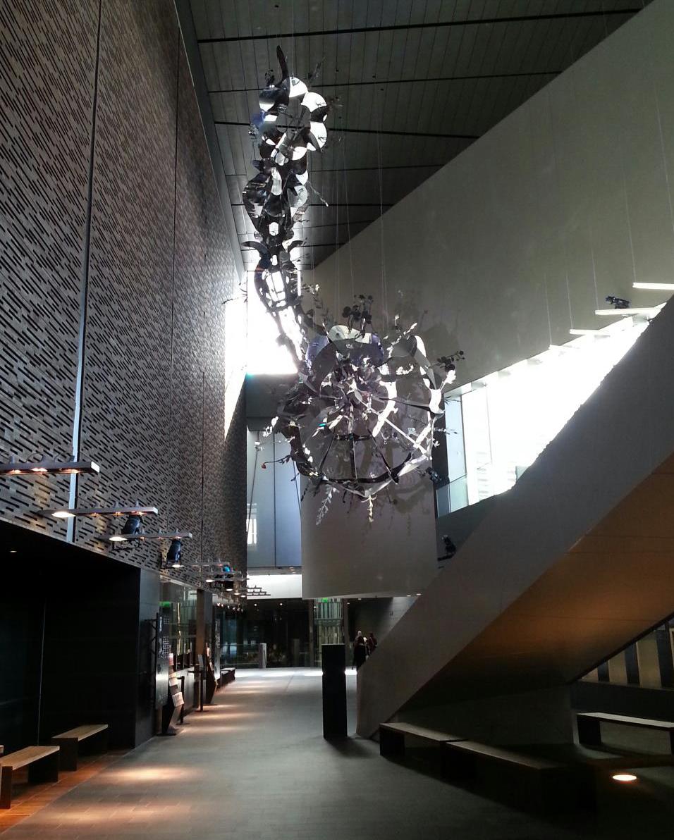 The Helsinki Music Centre