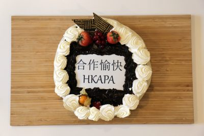 ASIMUT welcome cake for HKAPA