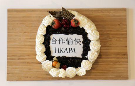ASIMUT welcome cake for HKAPA
